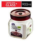 樂扣樂扣單向排氣閥玻璃密封罐-900ML(LLG551)