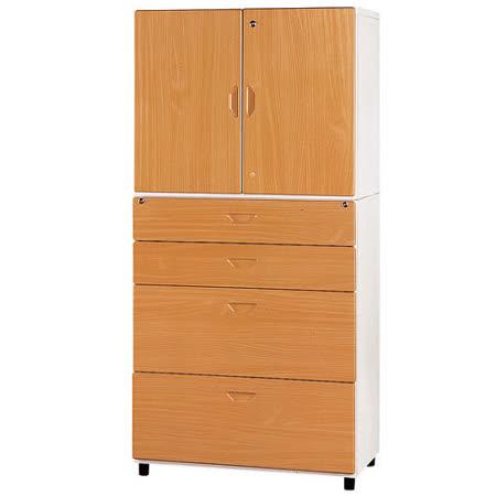 HAPPYHOME 鋼木牆櫃(3*6尺)Y108-5兩色可選