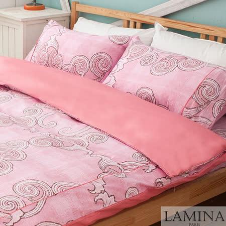 【LAMINA】古典圖騰-雙人四件式精梳純棉床包被套組(粉)