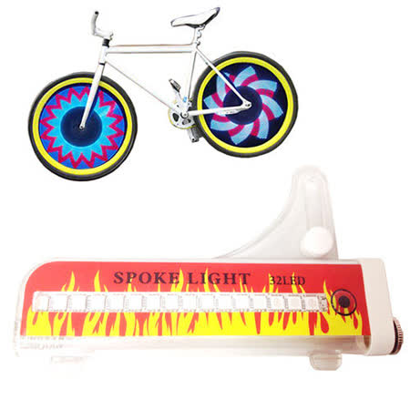 PUSH! 自行車用品 第3代全彩32LED開關 + 雙控裝置設計自行車警示燈車輪燈閃光片二入