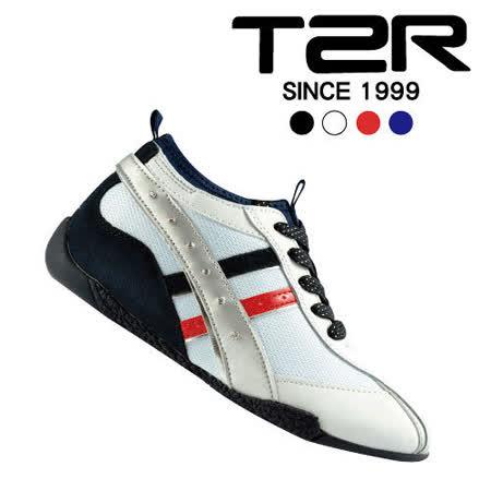 【韓國T2R】時尚水鑽隱形內增高休閒鞋7cm 白 (5600-0059)