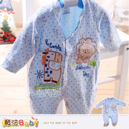 魔法Baby~法國設計長頸鹿與獅子雙面布包腳連身衣