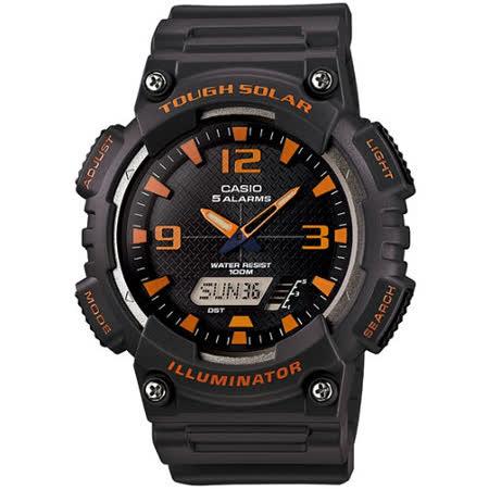 CASIO 型男個性太陽能雙顯錶(深灰錶帶)AQ-S810W-8A