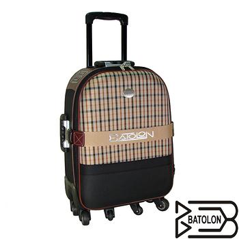 【BATOLON寶龍】25吋-格紋風尚旅行箱/行李箱/拉桿箱