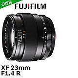 FUJIFILM XF 23mm F1.4 R 大光圈廣角鏡頭(公司貨).-加送抗UV薄框濾鏡(62)