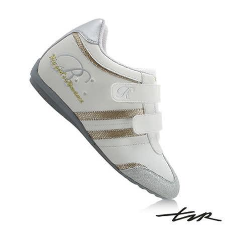 【T2R】摩登隱形氣墊增高鞋 白 ↑7cm 5600-0057