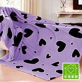 【彩舍家居】恬心紫-保暖舒適超細珊瑚絨毯