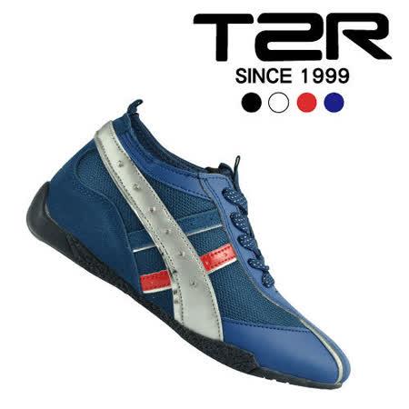 【韓國T2R】時尚水鑽隱形內增高休閒鞋7cm 藍 (5600-0063)