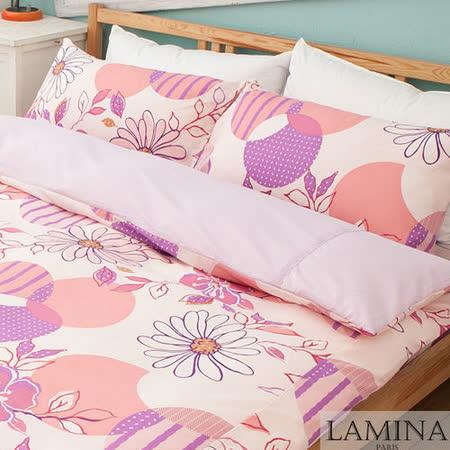 【LAMINA】迷戀風情-單人三件式床包被套組(粉)