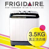 【美國Frigidaire】貴族輕鬆洗3.5Kg雙槽洗衣機 (真正洗衣機,非他牌洗滌機!!)