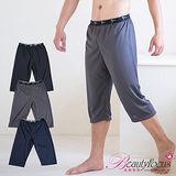 【美麗焦點】(2件組)男士吸排多用途居家褲(3805)