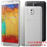 SAMSUNG Galaxy NOTE3 專用保護貼
