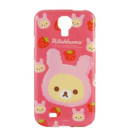 Rilakkuma 拉拉熊/懶懶熊 Samsung Galaxy S4 浮雕晶鑽保護套-草莓牛奶熊