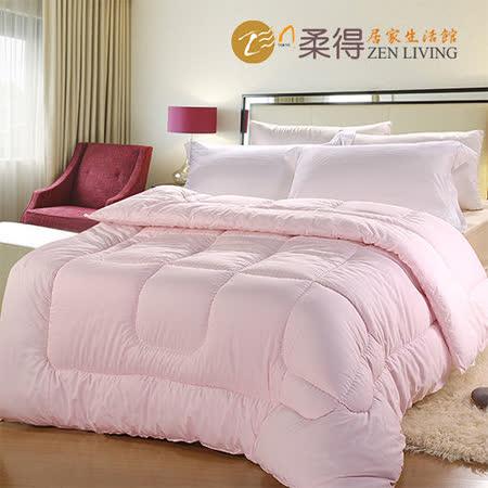 【柔得寢飾】ZEN 日本Solar Touch 發熱冬被 ZQD05 雙人尺寸