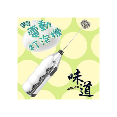 【開箱心得分享】gohappy 線上快樂購【味道】雙層電動牛奶發泡器有效嗎大 直 愛 買 美食 街