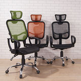 紐約客全網高背附頭枕鐵腳PU輪辦公椅/電腦椅(3色)