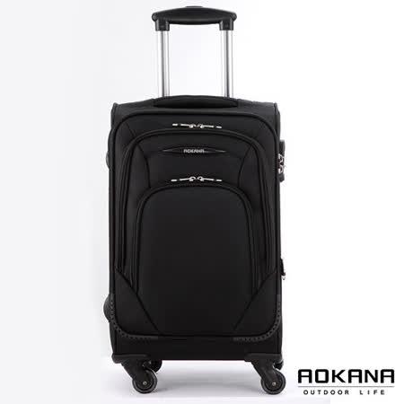 AOKANA奧卡納 29吋 TSA海關鎖商務布面行李箱(黑)99-046A