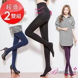 【BeautyFocus】(2雙組)台灣製180D全彈性平腹顯瘦保暖褲襪-5300