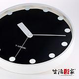 【生活采家】圓點35cm白框靜音掛鐘#14022