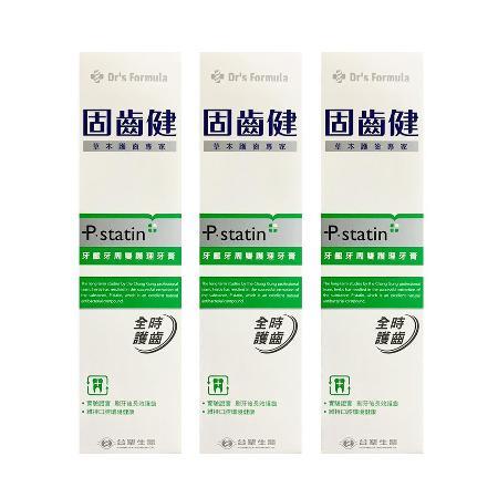 台塑生醫Dr's Formula固齒健-牙齦牙周雙護理牙膏120g(3條/組)