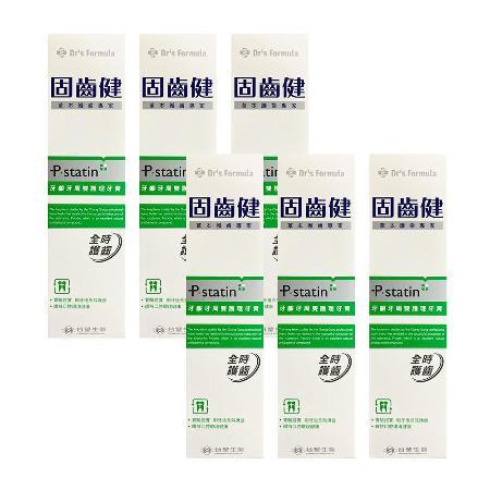台塑生醫Dr's Formula固齒健-牙齦牙周雙護理牙膏120g(6條/組)