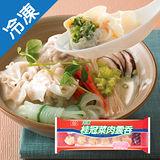桂冠菜肉雲吞220g