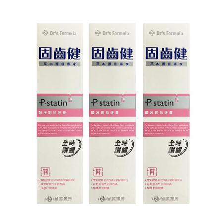 台塑生醫Dr's Formula固齒健-酸冷對抗牙膏120g(3條/組)