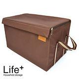 【Life Plus】雙拉鍊軟蓋折疊收納箱(淡雅咖)