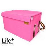 【Life Plus】雙拉鍊軟蓋折疊收納箱(甜心桃)
