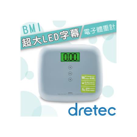 【日本DRETEC】亮鏡石BMI薄型體重計-亮藍
