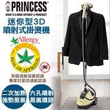 【福利品】《PRINCESS》荷蘭公主迷你型3D噴射式掛燙機(333832)