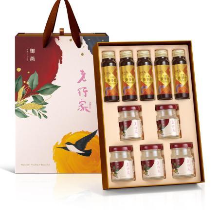 【老行家】五入御燕禮盒(蔘飲)