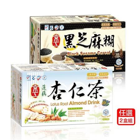 【京工】歡年慶30入商品任選2盒