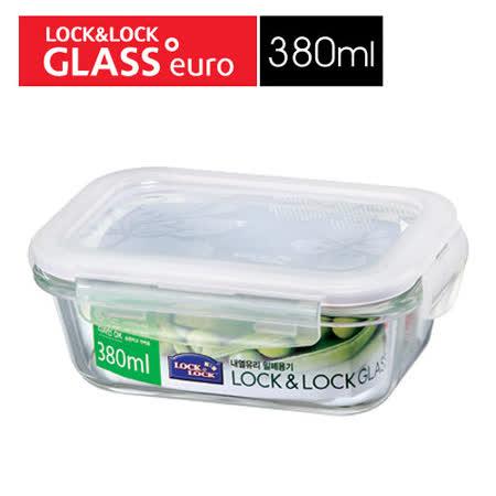 樂扣樂扣玻璃微烤兩用保鮮盒-白條長方型380ML(LLG422)-兩件組