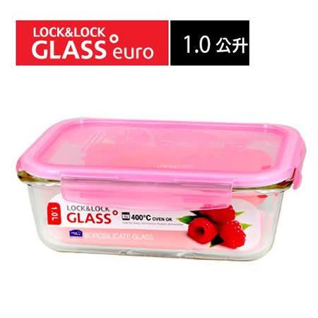 樂扣樂扣玻璃微烤兩用保鮮盒-白條長方型1L(LLG445)-兩件組