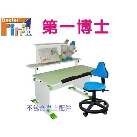 【第一博士】T5兒童成長書桌椅組-蘋果綠