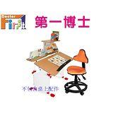 【第一博士】T5兒童成長書桌椅組-山毛櫸