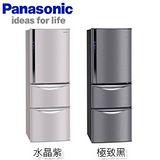 『Panasonic』☆國際牌 468L變頻三門電冰箱 NR-C477HV