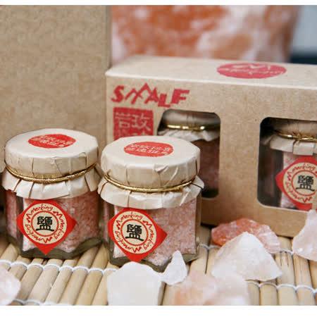 喜瑪拉雅玫瑰食用岩鹽(2入) 禮盒組