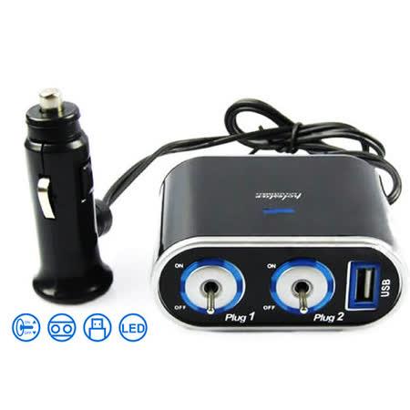 車用擴充點菸器 二孔二切+USB輸出孔擴充點煙器