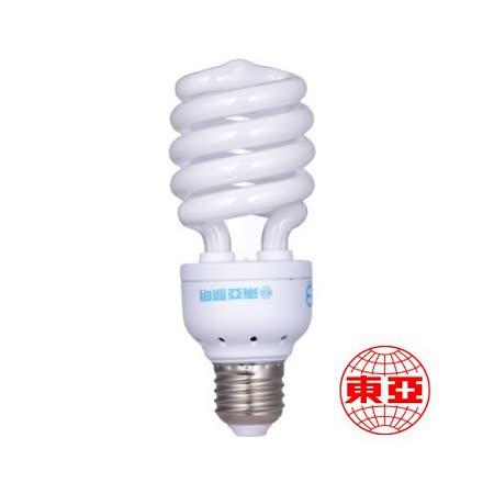 東亞照明 螺旋燈泡 T3-23W《2入》