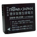 ROWA-JAPAN 專用鋰電池DMW-BLE9 for Panasonic GF3