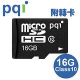 PQI 16GB microSDHC Class10 高速記憶卡(附轉卡)