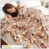 eyah【熊熊樂園】珍珠搖粒絨多用途雙人被套毯/懶人毯
