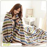 eyah【流行線條】珍珠搖粒絨多用途雙人被套毯/懶人毯