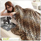 eyah【豹紋風情】珍珠搖粒絨多用途雙人被套毯/懶人毯
