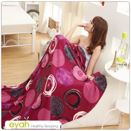 eyah【戀色圓舞-紅】珍珠搖粒絨多用途雙人被套毯/懶人毯