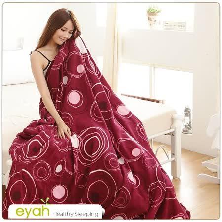 eyah【幾何星球-紅】珍珠搖粒絨多用途雙人被套毯/懶人毯
