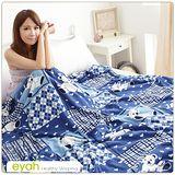 eyah【格紋熊-藍】珍珠搖粒絨多用途雙人被套毯/懶人毯