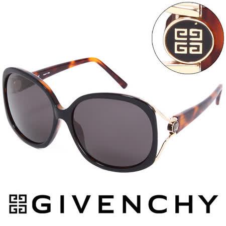 GIVENCHY 法國魅力紀梵希經典LOGO都會時尚太陽眼鏡(玳瑁) GISGV7620U80